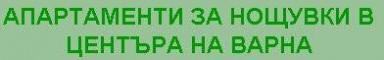 АЛБИТУРИСТ 90